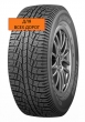 215/65-16 Cordiant ALL TERRAIN 98H