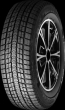 185/65-15 Nexen Winguard Ice Plus 92T н-ш
